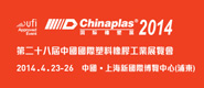 Chinaplas 2014 Asia's No.1 Plastics & Rubber Trade Fair